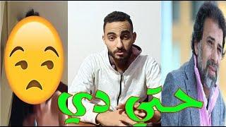 خالد يوسف مارس مع 11فنانة منهم فنانة مشهورة لن تتخيلو من هي