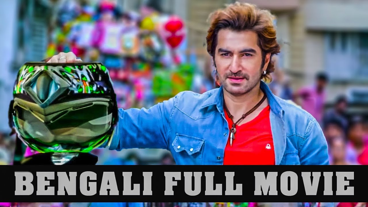 Download SUPERHIT BENGALI ACTION CINEMA | BANGLA LATEST ACTION