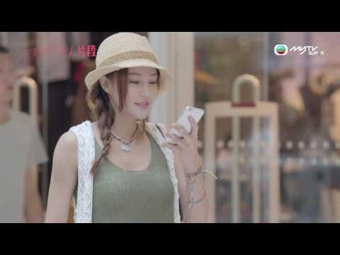 不懂撒嬌的女人 - 純純酒店絕密片!流出! (TVB)