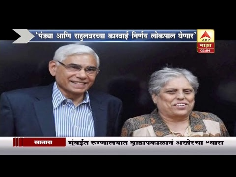 ABP Majha LIVE TV | Today\'s Top News in Marathi