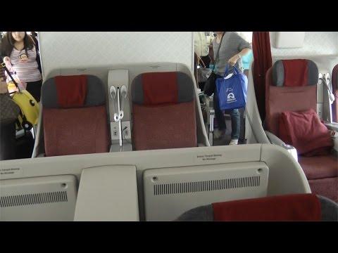 A330-200 Business Class Garuda Indonesia GA0713: Sydney to Jakarta (Executive Class)