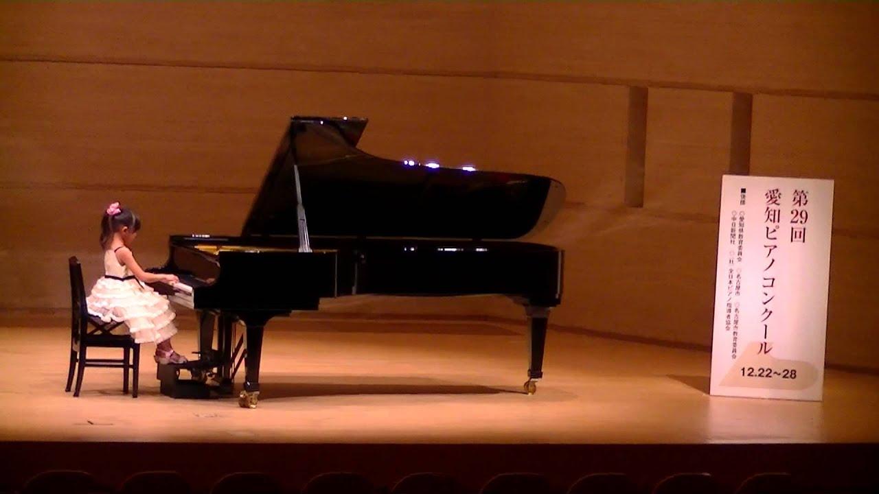 愛知 ピアノ コンクール
