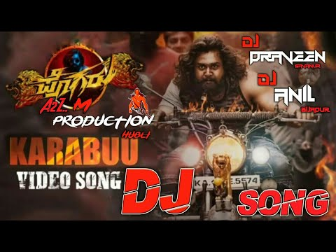 {dj-song}-pogaru-karabu-dj-song-|-edm-drop-mix-song-dj-anil-ab-dj-praveen-ps-a2z-m-production-hubli