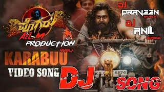 {DJ SONG} POGARU KARABU DJ SONG   EDM DROP MIX SONG DJ ANIL AB DJ PRAVEEN PS +A2Z M PRODUCTION HUBLI