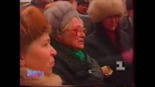 грозный 1994 г. ввод  федеральных войск.  Первые бои.  Новости  ЦТ РФ