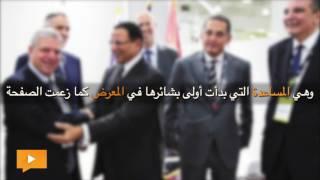هل تصدر مصر منتجاتها للولايات المتحدة بوساطة «الكيان الصهيوني»؟