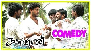 Kalavani Comedy Scenes | Full Tamil Movie Comedy Scenes | Vimal | Soori | Oviya | Ganja karuppu