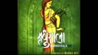 Madhushala Part 2 (Full Madhushala Sung By Manna Dey