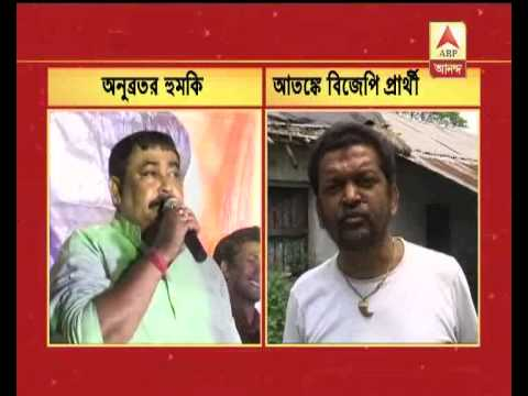 Anubrata Mondal threatens BJP candidate openly