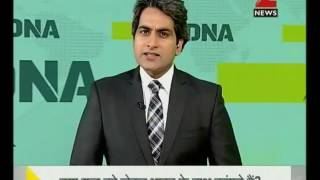 DNA: Why India is not taking strong action against Pakistan?