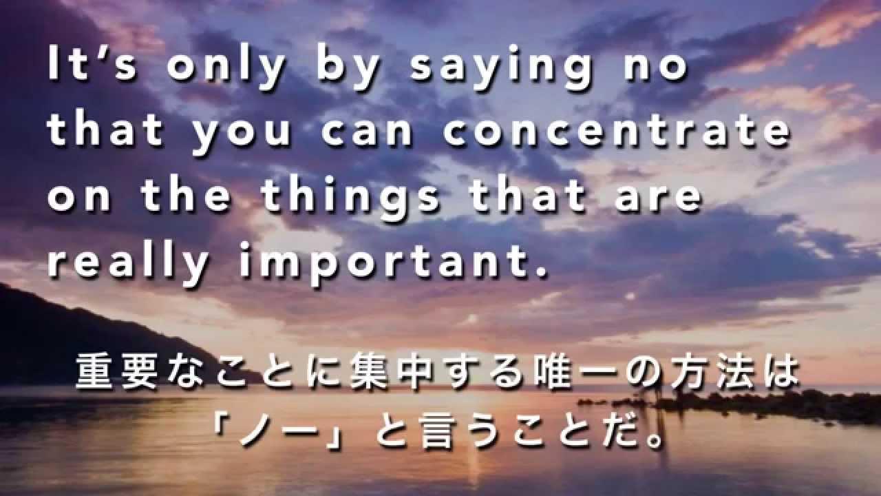勉強名言英語