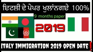 Amazing News || Italy Open Soon immigration|| Italy is news