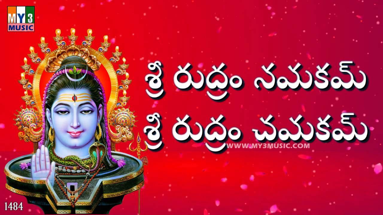 Rudram chanting free download