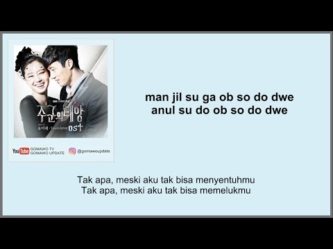 YOON MIRAE - TOUCH LOVE (OST. Master's Sun) Easy Lyrics + Indo Sub By GOMAWO