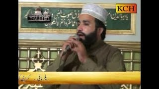 Khalid Hasnain Khalid | Rubayi |