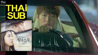 Baixar [Thaisub] Park Jang Hyun, Park Hyun Kyu - Love Is...(The Heirs OST)