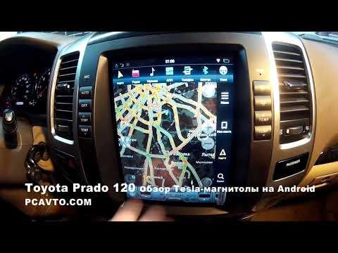 Toyota Prado 120 обзор Tesla магнитолы на Android