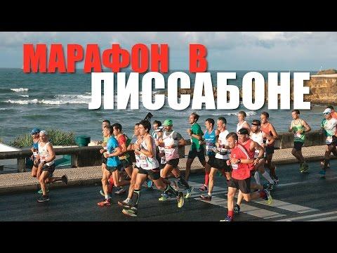 Полумарафон Раевича.Новосибирск 12.09.2015из YouTube · Длительность: 1 час2 мин32 с