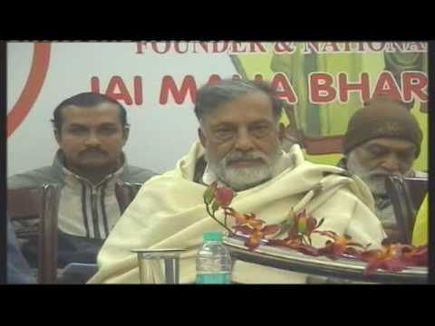 JAI MAHA BHARATH PARTY NATIONAL WIDE ANNOUNCEMENT PROGRAMME - NEW DELHI -INDIA