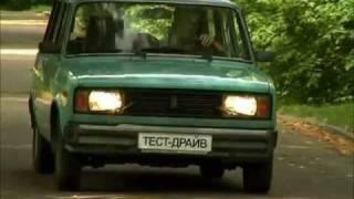 Тест-драйв ВАЗ 21047