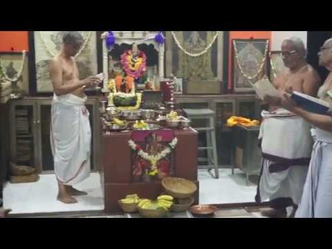 Thodakkam Thiruvaimzhi recitation Day1 Ramanuja Jayanthi Sevakalam