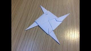 Как сделать из листа бумаги сюрикен