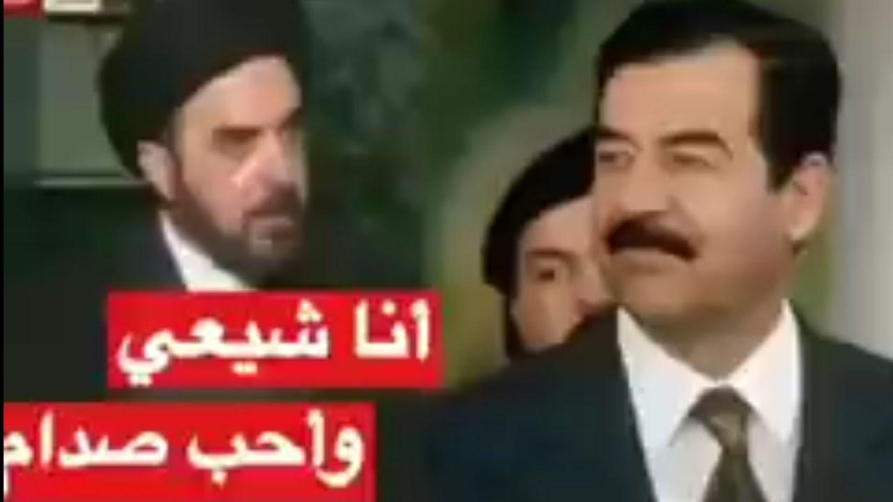 ماذا قال أعداء صدام حسين عنه