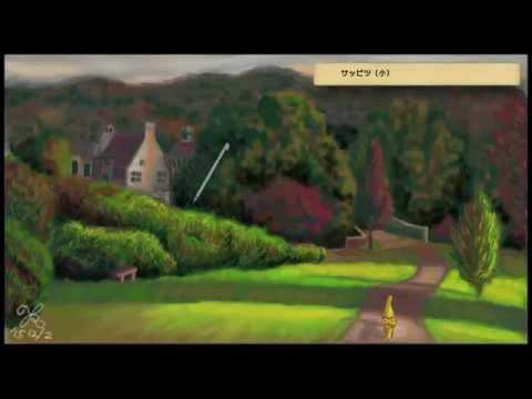 【じっくり絵心教室】応用コース レッスン3「庭園」(Art Academy Park)