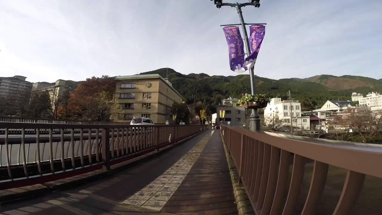 Gero onsen day trip