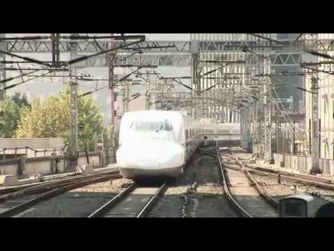 Mit dem Zug durch: Japan
