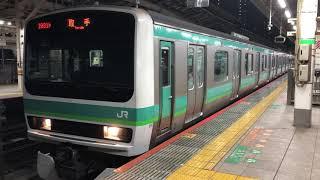 E231系0番台マト129編成+マト101編成東京発車
