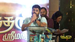 Just like Baahubali, Selvandhan will also be a hit in TN - Gnanavel Raja