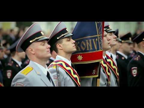 Полиции Вологодской области посвящается
