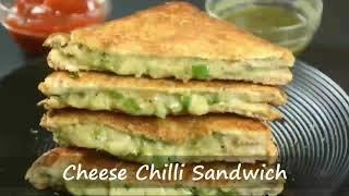 Cheese chilli sendwish recipe in hindi