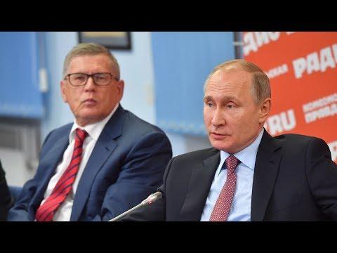 Владимир Путин в редакции «Комсомольской правды» 11 января 2018 года