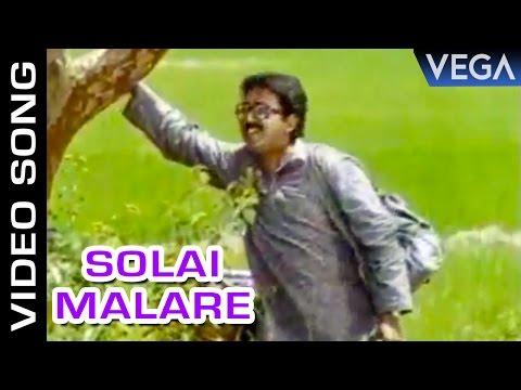 Solai Malare Video Song   Paattu Vaathiyar Movie   Superhit Tamil Video Song