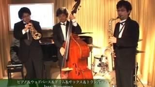 感動のトランペット、ジャズ!