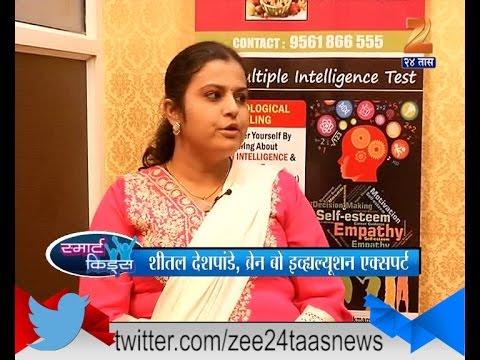 Smart Kids : Multiple Intelligence Test 18 July 2015