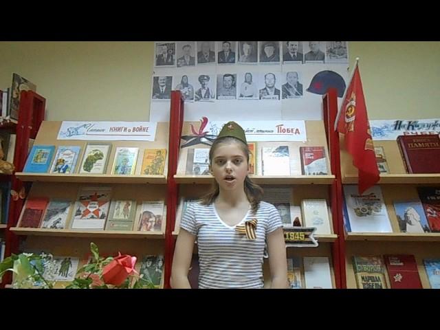 Изображение предпросмотра прочтения – ЛюбовьФинашина читает произведение «Чулочки» М.М.Залилова (Джалилова)