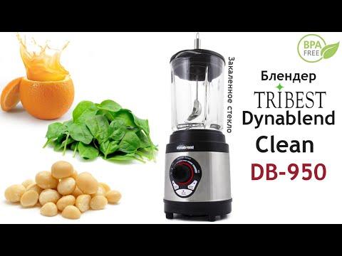 Макадамия + сок + шпинат в блендере Tribest Dynablend Clean DB-950