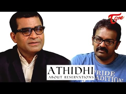 Athidhi About Reservations || A Short Film By Satish Kumar Narni