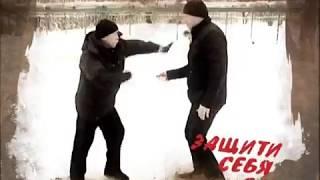 Валерий Крючков. ТВ передача Защити себя сам ZASH T  SEBYA SAM 234
