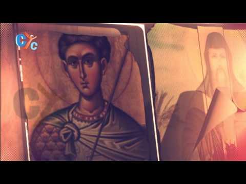 History Of Church: The Third Century.