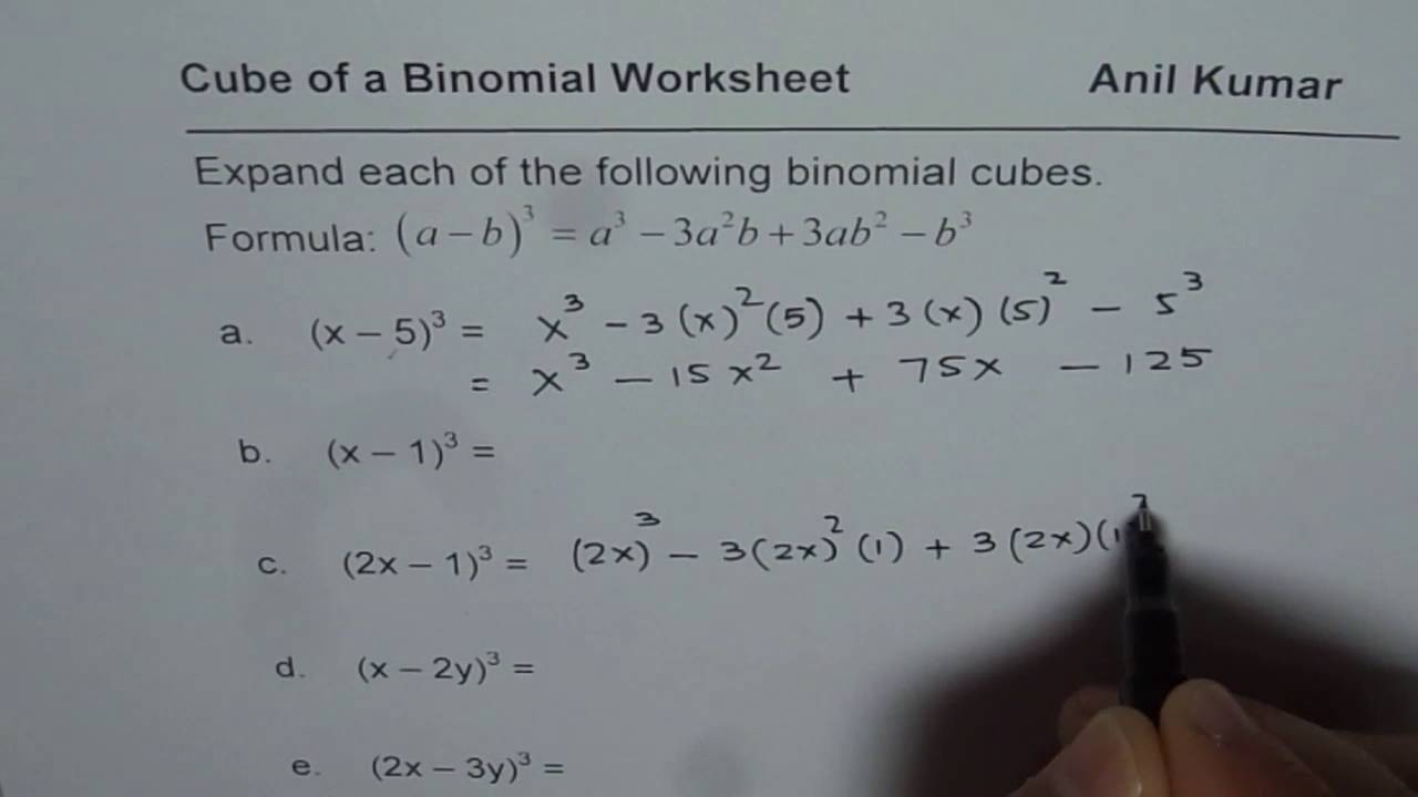 Difference Of Cubes Worksheet multiplication worksheet 3rd grade – Difference of Cubes Worksheet