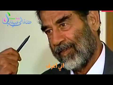 القاضي يسأل صدام حسين لماذا دخلت الكويت ويأتيه الرد الناري