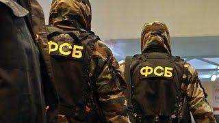 ФСБ против ЦРУ.