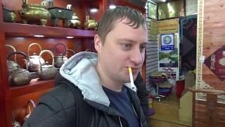 Курим чай и пьём сигареты. Сигареты с чаем пуэр - Китайские приколы #18