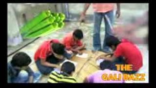 Bengali Galagali School Very Funny Must Watch