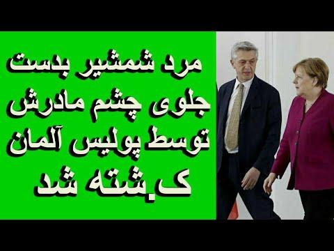 Download New vedio of Afg Internet TV Today