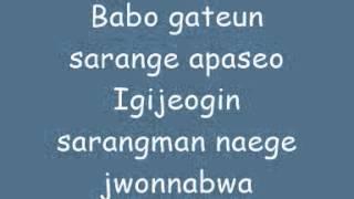lirik lagu lee hong ki im sayying